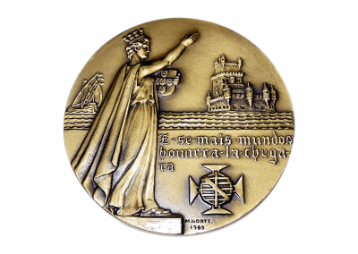 Medal 1989 Reproduction